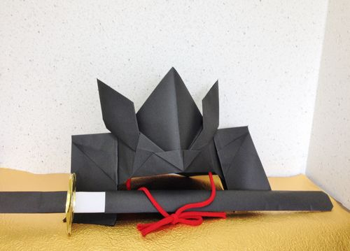すべての折り紙 簡単折り紙恐竜 : ... 兜&刀 [ 折り紙&教室] [編集